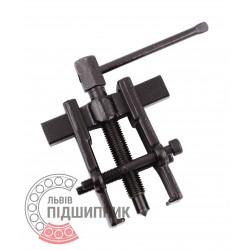 Cьёмник подшипников (рельсовый) 35х45 мм [Стандарт] | 63552