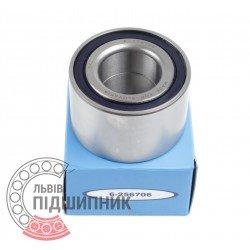 Angular contact ball bearing 256706 [SKL]