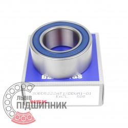 Пiдшипник кульковий радіально-упорний 30BD5222 [NSK]
