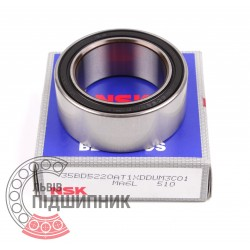 Angular contact ball bearing 35BD5220AT1XDDUM3C01 [NSK]