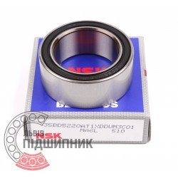 Angular contact ball bearing 35BD5220AT1XDDUM3C01 [NSK]