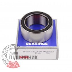 Angular contact ball bearing 35BD5222T1XDDUM2CG01 [NSK]