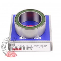 Angular contact ball bearing 35BD5020T12DDUCG21 [NSK]