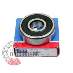 6303 2RS [SKF] Deep groove ball bearing