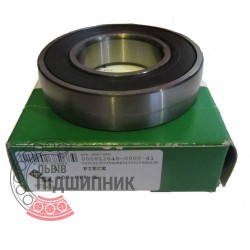 208-NPP-B [INA] Insert ball bearing
