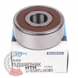 Deep groove ball bearing SC03A57LLVACS12-J [NTN]