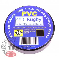 Electrical tape (Rugby) 50x0,019m