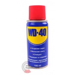 Universal spray WD-40, 100ml