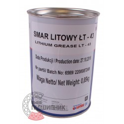 Lubrication Lotos Grease Unilit LT-43 0,85kg.