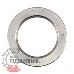 51216 [CX] Thrust ball bearing