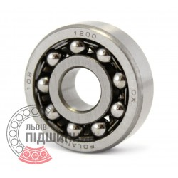 1200 [CX] Self-aligning ball bearing