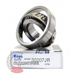 Tapered roller bearing 0002359870 Claas [Koyo]