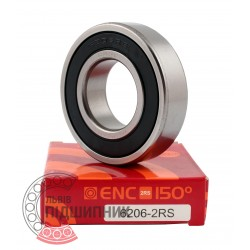 80206 / 6206 ENC 2RS150°C) [BRL] Високотемпературний кульковий підшипник